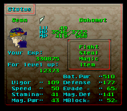 Final Fantasy III_Aug15 11_03_56